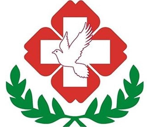 设立医疗机构有哪些标准和条件